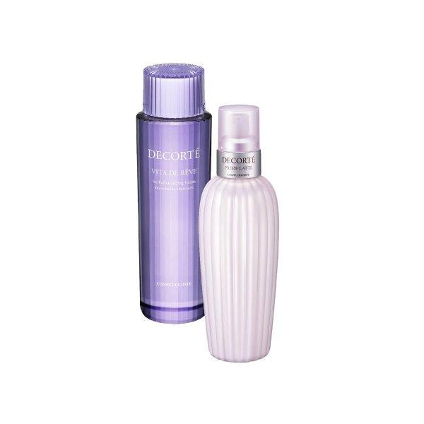 紫苏水300ml + 牛油果乳液300ml