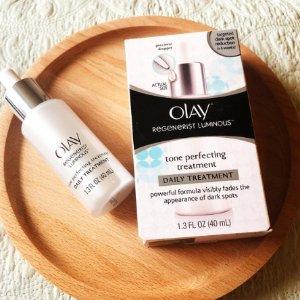 €21收平价版小灯泡Olaz 小白瓶 含5%烟酰胺 高浓缩精华 淡斑变白四周起效