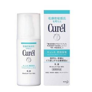 2瓶直邮美国到手价 $42.7粉丝推荐:Curel 珂润 润浸保湿柔和乳液 120ml 热卖