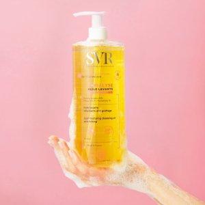 SVR温和清洁,舒缓和抗刺激,低敏性沐浴油 1L