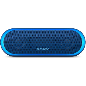 Coming Soon:  Sony XB20 Portable Bluetooth Speaker