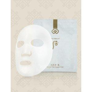 Gongjinhyang Seol Radiant White Ampoule Mask (8ea)