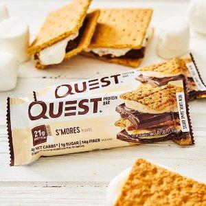 第2件享5折 每根仅$1.75Quest 蛋白代餐棒 减肥也能吃的美味零食 蛋白质补起来