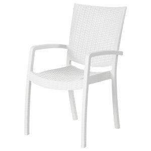 $30 (原价$60) 五折优惠IKEA 宜家编织款户外扶手椅促销