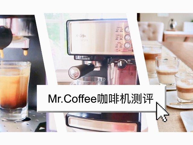 Mr.Coffee意式浓缩咖啡机 ...