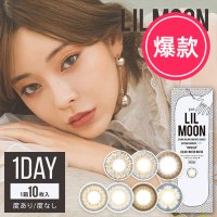 LIL MOON Water Water 日抛美瞳10枚