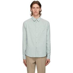 Kenzo修身衬衫
