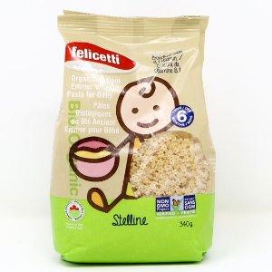可爱星星形状340g仅$3.79Felicetti 意大利有机婴儿意面 宝宝最爱辅食之一 天然坚果风味