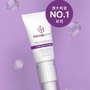 变相6.7折 仅€30收封面眼霜Freezeframe 澳洲医美品牌 收抗皱眼霜、睡眠面膜 拯救熬夜肌