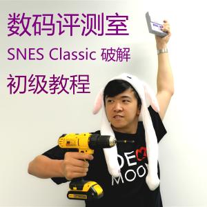 No region lock and no limitedPlay all SNES Games on Super NES Classic