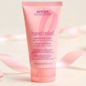 Aveda含有苦油树油 舒缓手部干燥甜馨护手霜
