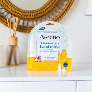 $4.49 看剧随时敷起来Aveeno 乳木果燕麦修护型手膜 爆有效快速护理方法