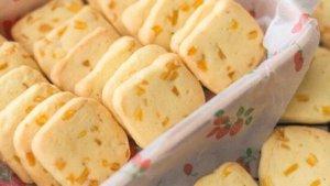 原来幸福感爆棚的香酥芒果干曲奇 | 这么做才好吃