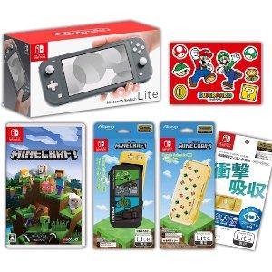 直邮美国到手价$290黑五限时秒杀 任天堂 Nintendo Switch Lite 套装 特价