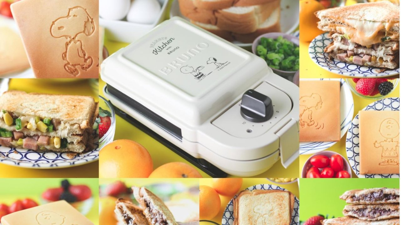 日本网红Bruno史努比联名款早餐机测评
