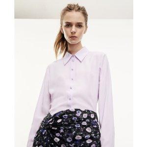 The Kooples香芋紫衬衫