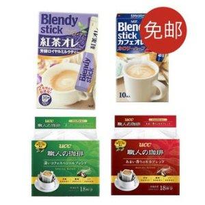 含税直邮中国约¥119AGF Blendy 低卡咖啡2件+ UCC 挂耳咖啡2件