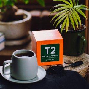 低至3折 75包茶叶仅 $5.6T2 茶品茶包组合系列大促销