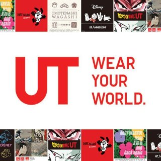 $9.9起 大师设计轻松收Uniqlo优衣库 王牌UT联名系列大汇总 米奇、皮卡丘、动漫等
