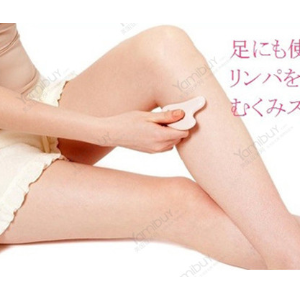 日本COGIT 按摩刮痧板