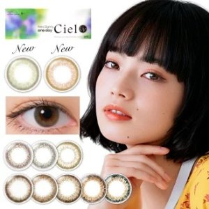 1day Ciel UV [1 Box 30 pcs] / Daily Disposal 1Day Disposable Colored Contact Lens DIA14.2mm Green Brown