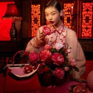 张若昀、赵薇早已上身FENDI 2021新年限定来啦  满满中国风 今年最好看的春节限定!