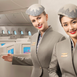 As low as $1162Hainan Airlines Business Class Saving for Members
