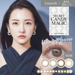 [Contact lenses] secret Candy Magic [2 lenses / 1Box] / 1Month Disposable Colored Contact Lenses