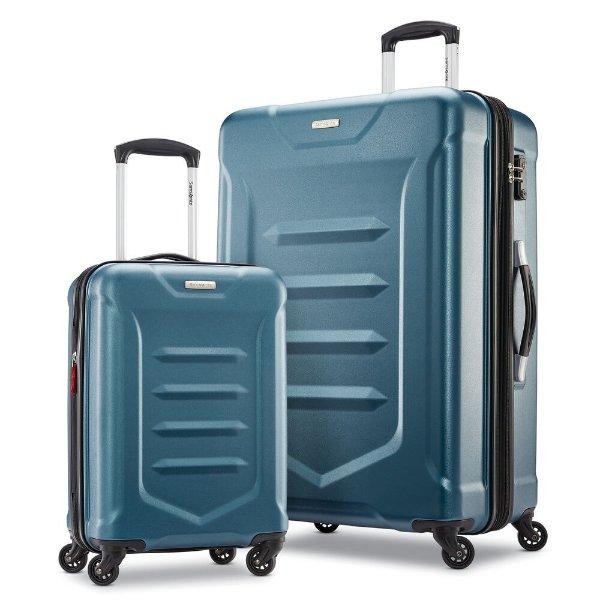 Valor 行李箱 2件套
