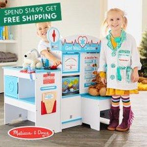 低至7折 + 低门槛包邮Melissa & Doug 儿童益智动手玩具特卖