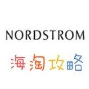折扣区淘一淘有惊喜Nordstrom 百货商店海淘攻略