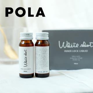 $69.99收美白口服液 POLA抗糖直降26刀最后一天:Pola全系列史低价 邮美国免税包邮