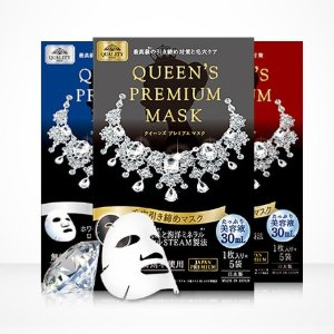 $5.73 / RMB39.7 直邮美国粉丝推荐:quality first 皇后的秘密 钻石面膜 3种可选