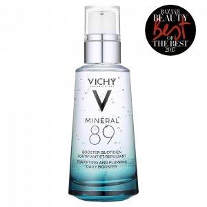 Vichy火山能量精华 75ml