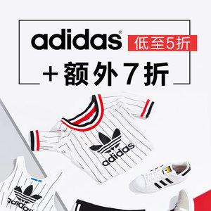 低至5折+折上最高7折 卫衣大上新£26起即将截止:adidas开学季大促 三叶草T恤、联名外套等大促