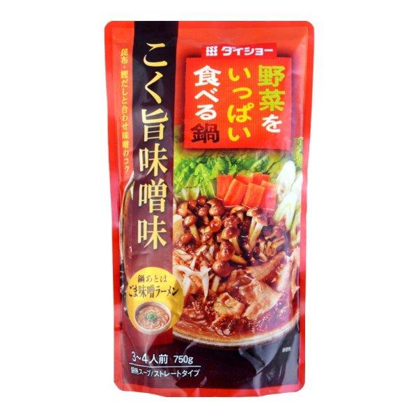 DAISHO 日式火锅汤底 蔬菜味噌锅 3-4人份 750g