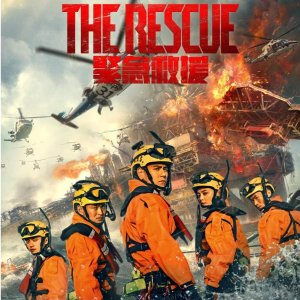 1/25/2020The Rescue in theaters