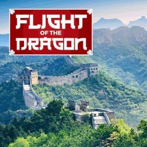 Dealmoon独家买一送一 官网购票85折新春独家:春节特别活动:FlyOver Canada带你回家过年