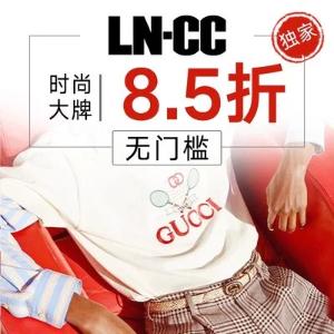 专场8.5折 BBR新款腰包也有独家:LN-CC官网 中秋全场大促  收Gucci、Prada、Fendi等