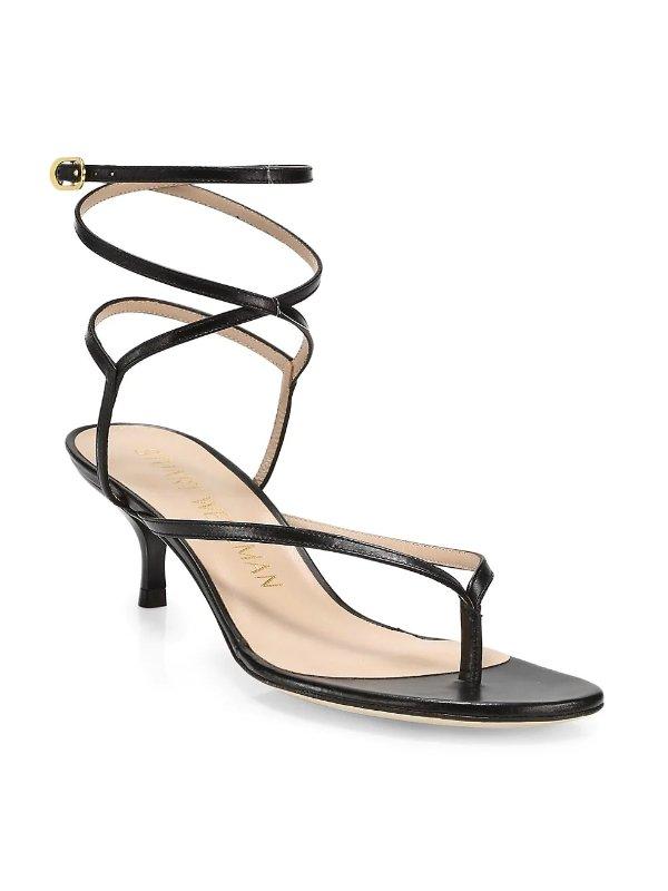 Jimena 细带高跟鞋