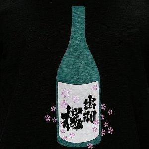 $14.9 以酒为名Uniqlo SAKAGURA系列T恤上新