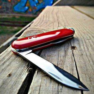 £9.52Victorinox 经典款瑞士军刀