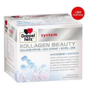 Doppelherz双心美容胶原蛋白 KOLLAGEN Beauty 国内售价799元,差价超级大
