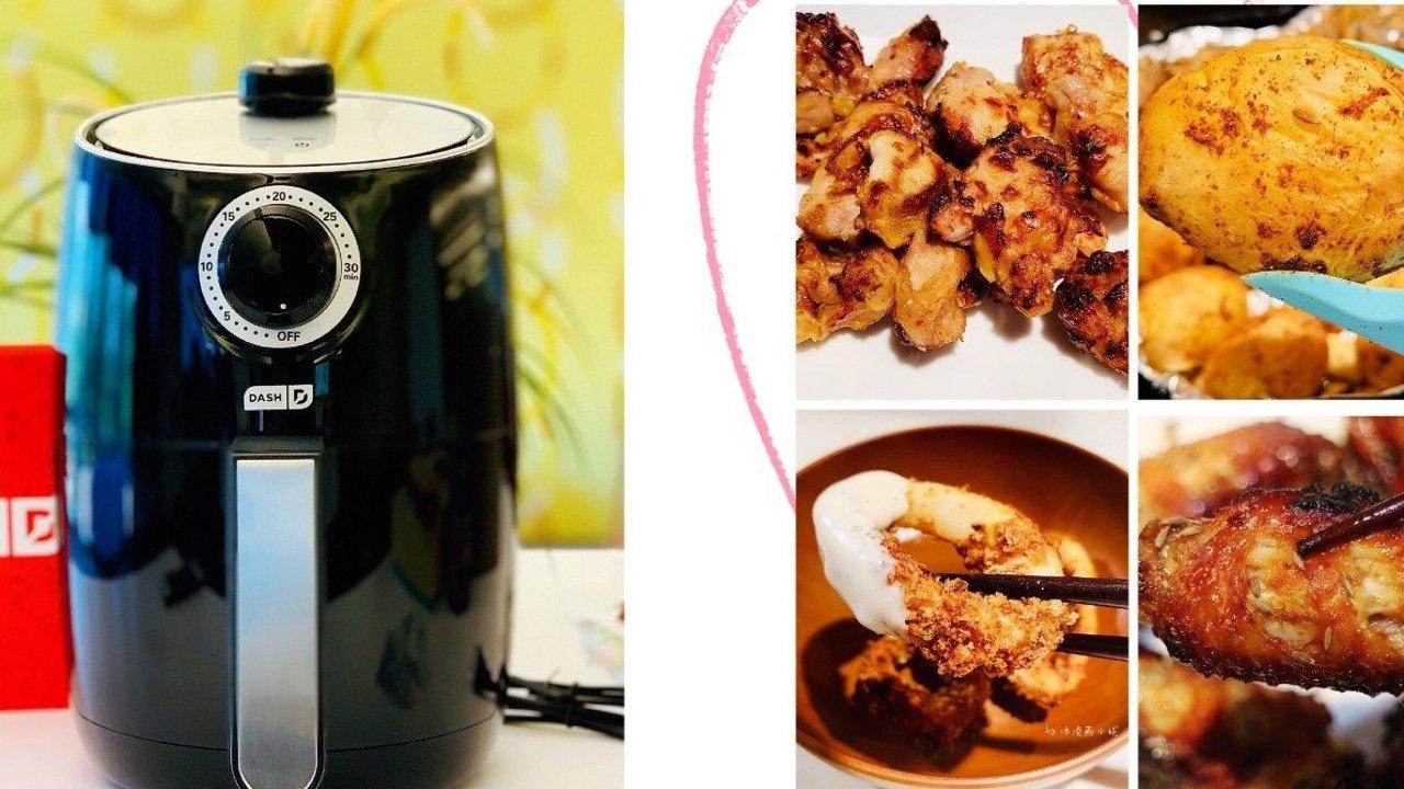 空气炸锅食谱合集 | 集健康养生美味于一身的省油厨房神器