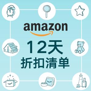Amazon每日折扣清单 | 激萌小松鼠互动玩偶仅$9,大容量加湿器$19