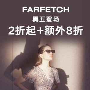 2折起+额外8折 FOG平替$137最后一天:Farfetch 黑五末班车 Dr.Martens周年限定$200+