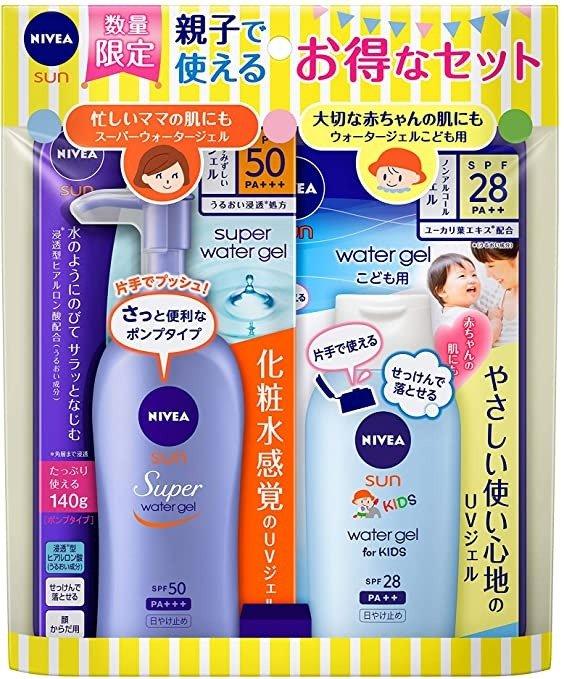 妮维雅 亲子防晒套装 (成人 SPF50 & 儿童用 SPF28) 防晒 140g+120g