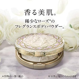 Milano Collection 天使蜜粉 身体清新粉 2020