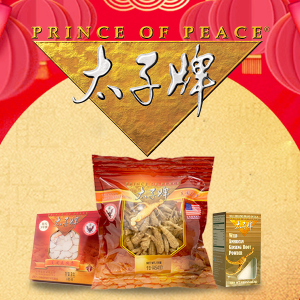 Up To 42% OffDealmoon Exclusive: Prince of Peace American Ginseng Limited Time Offer