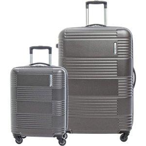 Litesphere DLX HS 2 20/28 行李箱2件套